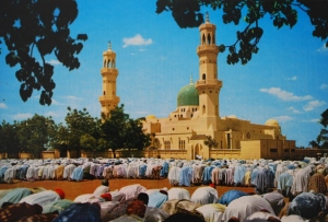 The Famous Kano Mosque